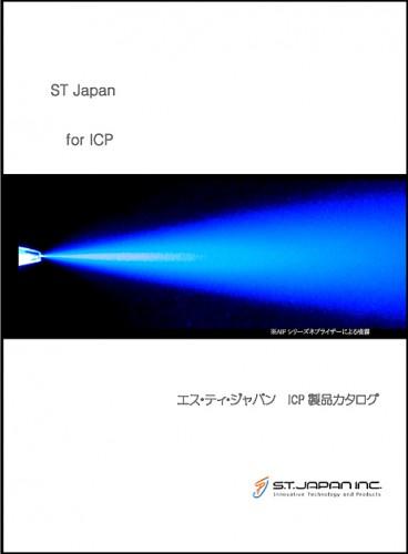 ICPのコピー