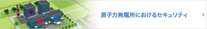 em_banner_atomic