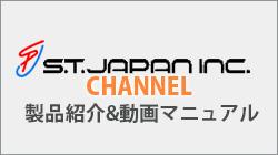 STJAPAN Youtubeチャンネル リニューアルしました
